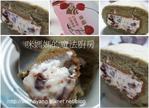 【試吃】幸福咬一口~ 蝶戀天使雪紡蛋糕 + 布蕾捲三色試吃盒-P3.jpg