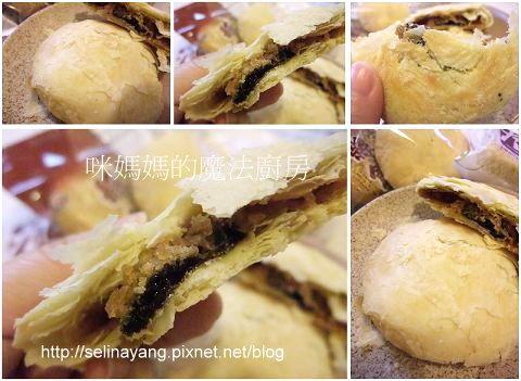 【試吃】裕品馨 黑糖酥餅-P2.jpg