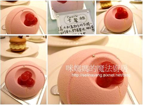 【嚐鮮食記】品悅糖法式甜點-P02.jpg