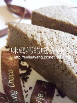 咖啡香蕉蛋糕-P.jpg