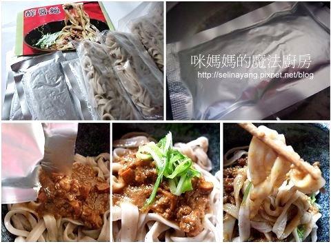 【試吃】智揚牛肉麵湯合組+炸醬麵-P6-1.jpg