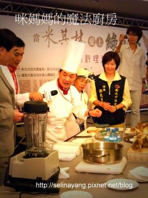當米其林愛上綠竹筍 名廚料理東西軍-P6.jpg