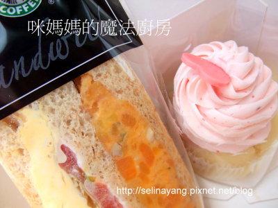 意外失足的杯子蛋糕-P1.jpg