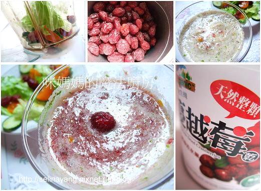【試吃】博能生機 大蔓越莓乾-P2.jpg