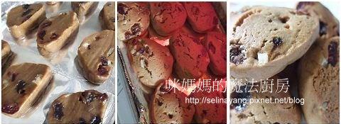 蔓越莓葡萄餅乾-P3.jpg