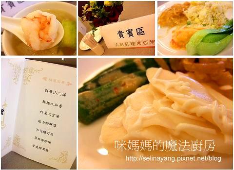 當米其林愛上綠竹筍 名廚料理東西軍-P11.jpg