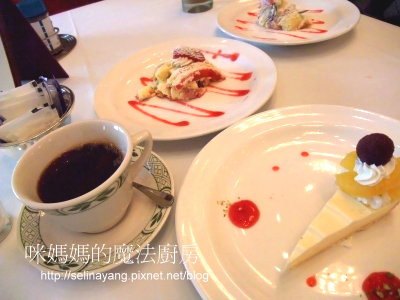 【嚐鮮食記】勞瑞斯牛肋排餐廳-新址-P12.jpg