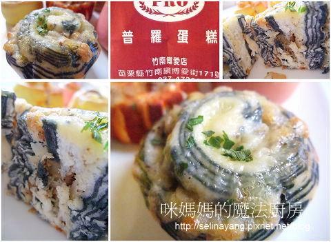 【試吃】普羅食品 蒸燒包-P5.jpg