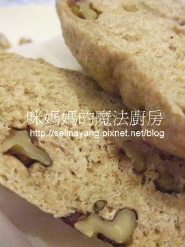 全麥核桃麵包-P.jpg