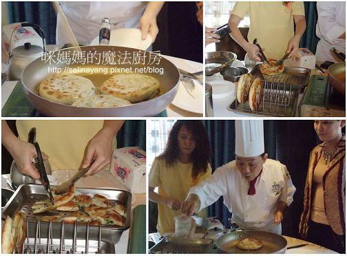 【試吃】阿基師示範煎慕鈺華三星蔥油餅-P2.jpg