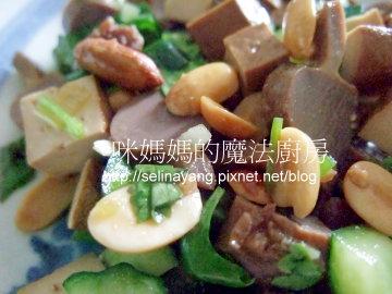 小黃瓜涼拌豆干-PP.jpg