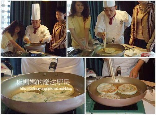 【試吃】阿基師示範煎慕鈺華三星蔥油餅-P1.jpg