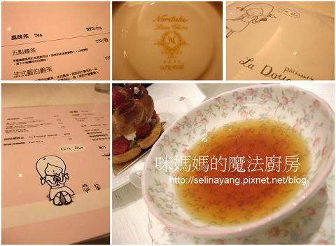 【嚐鮮食記】品悅糖法式甜點-P05.jpg