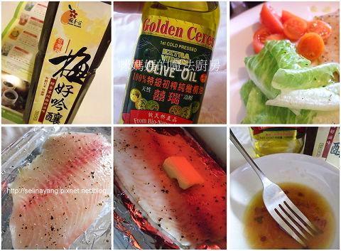 香烤魚排佐烏梅醬汁-P1.jpg