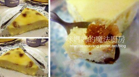 無花果乳酪蛋糕-new-PP.jpg