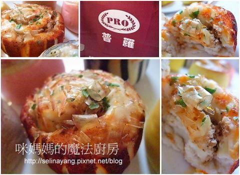 【試吃】普羅食品 蒸燒包-P2.jpg