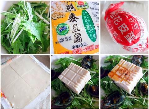 和風皮蛋豆腐沙拉-P1.jpg