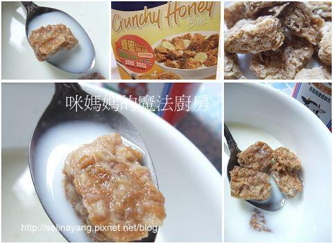【試吃】Weet-Bix 小口纖麥酥-蜂蜜口味-P2.jpg