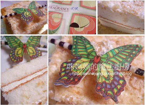 【試吃】幸福咬一口~ 蝶戀天使雪紡蛋糕 + 布蕾捲三色試吃盒-P1.jpg