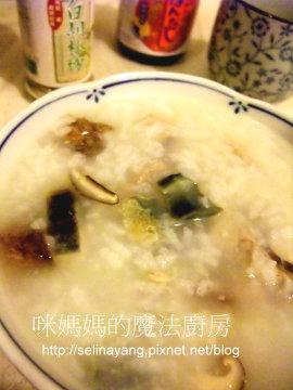 皮蛋香菇瘦肉粥-P.jpg