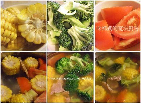 元氣蔬菜瘦肉湯-P1.jpg
