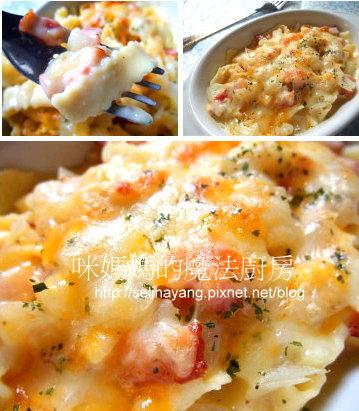 培根洋蔥焗烤鋸齒麵-PP.jpg