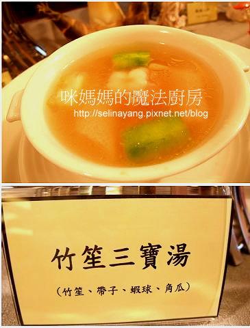 當米其林愛上綠竹筍 名廚料理東西軍-P03.jpg