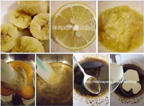 咖啡香蕉蛋糕-P1.jpg