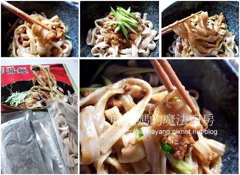 【試吃】智揚牛肉麵湯合組+炸醬麵-P6.jpg