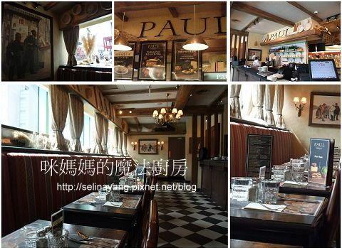 【嚐鮮食記】Paul A9‧2F-P6.jpg