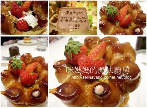 【嚐鮮食記】品悅糖法式甜點-P04.jpg