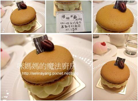 【嚐鮮食記】品悅糖法式甜點-P03.jpg