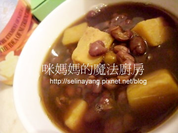 紅豆地瓜湯-PP.jpg