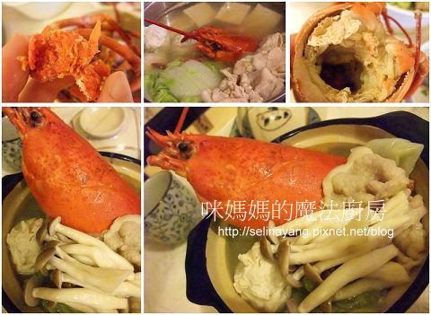 【試吃】奕利的店 龍蝦高湯-P3.jpg