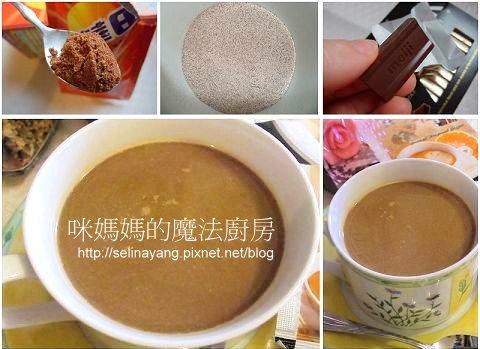 【試喝】高鮮橙香咖啡-P2.jpg