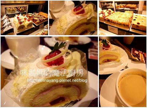 【嚐鮮食記】上島咖啡店-P04.jpg