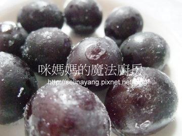 令人懷念的凍葡萄-P1.jpg