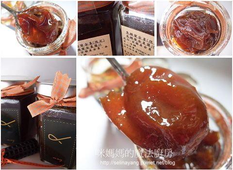 【試吃】五月手工果醬-焦糖蜜金棗-P2.jpg