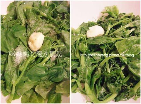 大蒜炒豆苗-P2.jpg