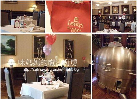 【嚐鮮食記】勞瑞斯牛肋排餐廳-新址-P14.jpg