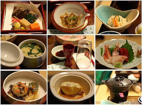 DinnerSetAll.jpg