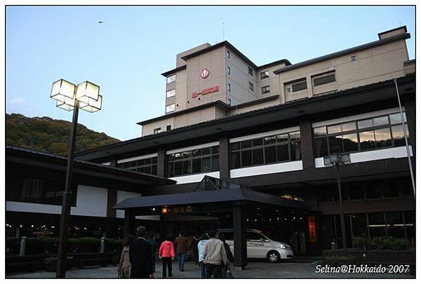HotelFront.jpg