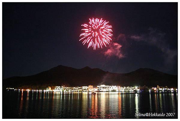 Firework_1.jpg