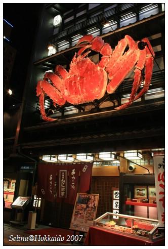 螃蟹將軍門口.jpg
