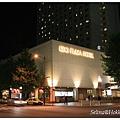 京王飯店.jpg