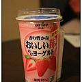 草莓優酪乳.jpg