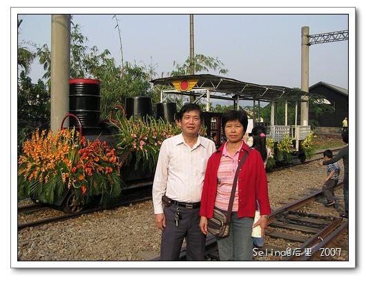 小火車2.jpg