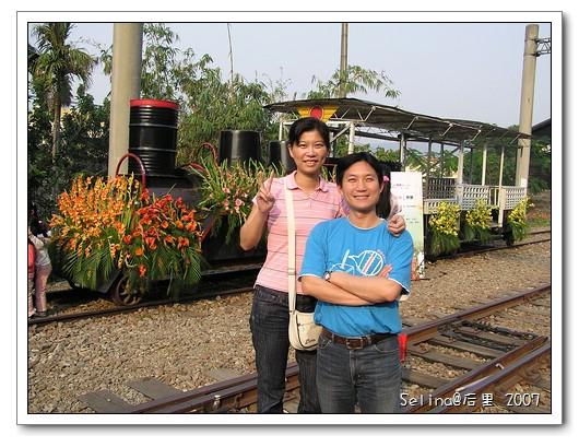 小火車.jpg