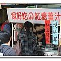 寶哥傳統豆花2.jpg