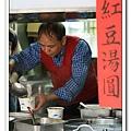 寶哥傳統豆花3.jpg